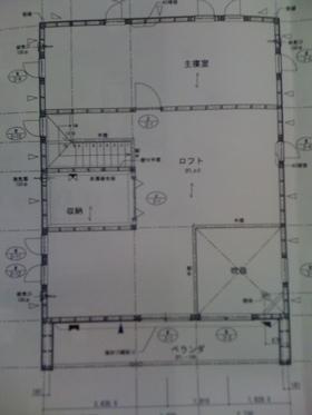 400E91CE-9143-4A86-B475-1F54EFCBB7C0