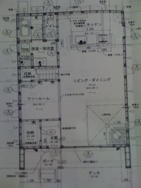 4F5F072E-08A6-4FB2-8771-037CF72D9A5F